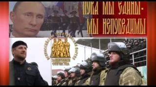 """""""Рамзан Кадыров кардаш!"""" Песня о главе Чечни от таксиста депутата!"""