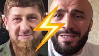 Магомед Исмаилов ответил Рамзану Кадырову | ответ Кадырову в скандале Тимати и Хабиба