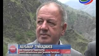 Дагестан посетила делегация министерства автомобильных дорог Чеченской Республики
