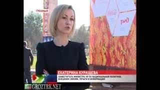 В Грозном открылась фотовыставка «Лица Эстафеты»