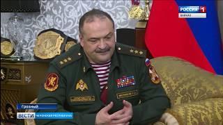 Вести Чеченской Республики 13.03.19