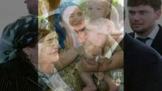 Рамзан Кадыров и мама