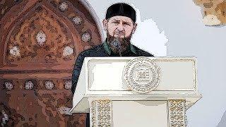 Почему КАДЫРОВ все таки переименовал мечеть в Шали. Чечня