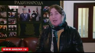 Фонд Кадырова оказал помощь нескольким семьям