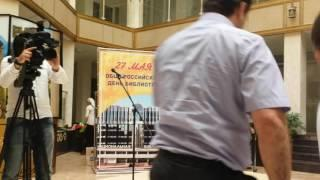 """""""Благодарность"""" за электронные книги от министра культуры Чеченской республики"""