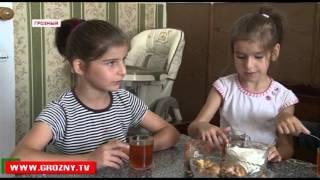 РОФ имени Ахмата-Хаджи Кадырова оказал помощь семьям с детьми-инвалидами