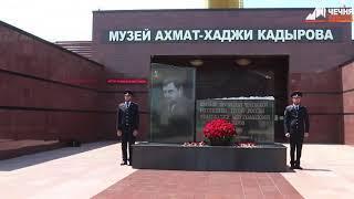 В Грозный прибыла делегация Центра подготовки космонавтов имени Ю.А. Гагарина.