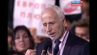 В В Путин ответ чеченскому корреспонденту Альви Каримову ДИАЛОГИ Чечня 18 12 2014 пресс-конференция