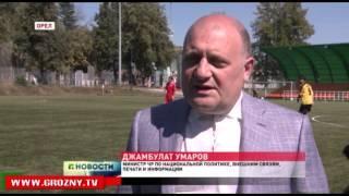 В Орле завершился ежегодный турнир по мини-футболу памяти Ахмата-Хаджи Кадырова