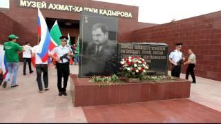 Дорогами побед Грозный Аллея Славы MVI_6396.MOV