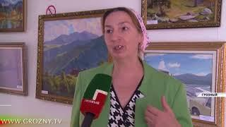 В Грозном открылась выставка, посвященная памяти Ахмата-Хаджи Кадырова