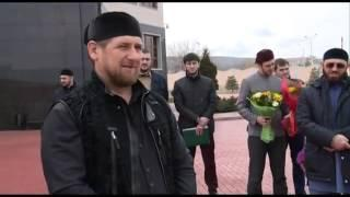 Рамзан Кадыров - 30 квартир для женщин к 8 марта
