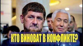 конфликт граница Чечни и Дагестана // Кто виноват// свежие новости Чечни и Дагестана сегодня