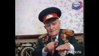 Бурхан Амрахов прошел всю войну. От Кавказа до Берлина