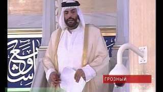 Пятничная молитва рядом с реликвиями Чечня.