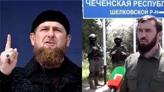 Кадыров: в конфликте в Кизляре виноваты отдельные личности
