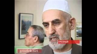 В Грозном открылась фотовыставка Чечня.