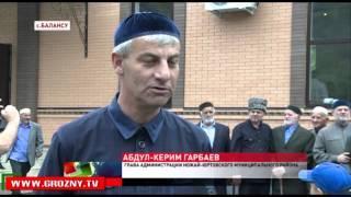 Новая мечеть селения Балансу будет носить имя Ахмата-Хаджи Кадырова