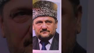 Юлия Романчева. 23 августа - день Рождения Ахмата-Хаджи Кадырова.