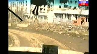 Грозный после штурма января 2000-го