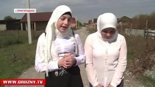 Учащиеся села Пригородное испытывают трудности из-за нехватки школ