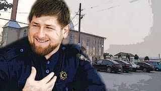 ГЕРЗЕЛЬСКИЙ МОСТ: Кадыров ВИНОВЕН в ситуации между Чечней и Дагестаном