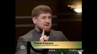 Рамзан Кадыров и Максим Шевченко поздний разговор