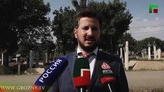 Сотни гостей республики посетили могилу Ахмата-Хаджи Кадырова