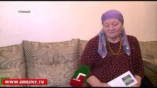 Фонд имени Кадырова ежедневно оказывает помощь людям, нуждающимся в специализированном лечении