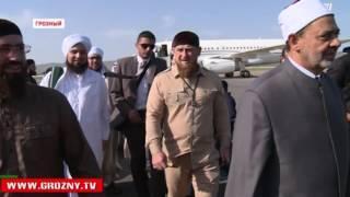 Рамзан Кадыров встретил египетскую делегацию участников международной исламской конференции