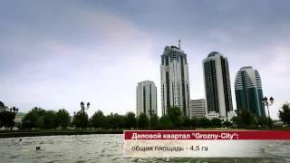 Столица Чечни город Грозный