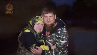 Рамзан Кадыров поздравил Маму С днём рождения ! Поёт Руслан Атаев « Мама «