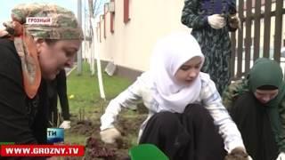 В Центре образования имени первого президента Чечни прошел  масштабный субботник