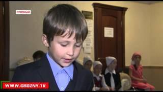 РОФ имени Ахмата-Хаджи Кадырова оказывает помощь в подготовке детей к школе