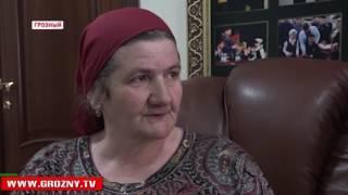Фонд Кадырова оказал помощь тяжелобольным