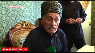 Чеченскому писателю Хож-Ахмеду Берсанову исполнилось 90 лет