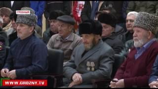 В фонд комплекса Славы имени Ахмат-Хаджи Кадырова переданы награды Героя СССР Ханпаши Нурадилова