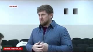 Расследует коррупцию в школе!!!РамзанКадыров.