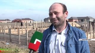 Приобретение жилья  для нуждающихся семей - одно из направлений в деятельности фонда Кадырова