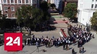 Город Грозный готовится к 200-летнему юбилею - Россия 24