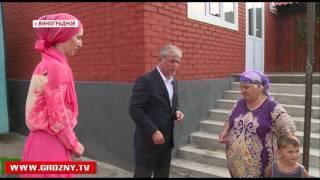 Фонд Кадырова обеспечил многодетную семью обустроенным жильем