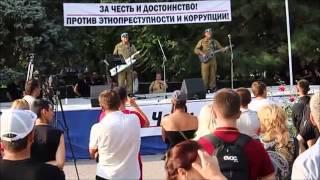 группа РОСТОВ город Грозный