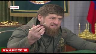 Рамзан Кадыров: в Чечне реализуются инвестпроекты на общую сумму более 350 млрд. рублей