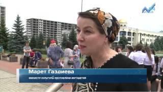 День республики Ингушетии отметят с особым размахом