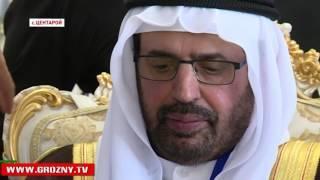 Известные во всем мире богословы посетили дом Ахмата-Хаджи Кадырова в Центарое