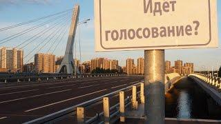 Мост Немцова и мост Кадырова стали героями кино