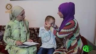 В очередной раз РОФ имени Ахмат-Хаджи Кадырова помог тяжелобольным жителям Чечни и Ингушетии