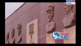 Ролик Аллея Славы - Чечня