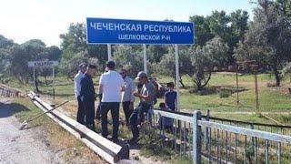 О конфликте дагестанцев и чеченцев Абдуллах Костекский, обращение к дагестанцам и чеченцам границы