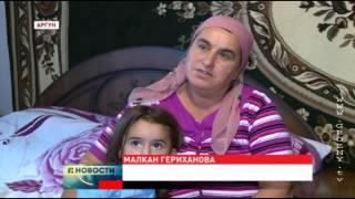 Фонд имени А.-Х. Кадырова выделил средства на операцию сразу четырем семьям